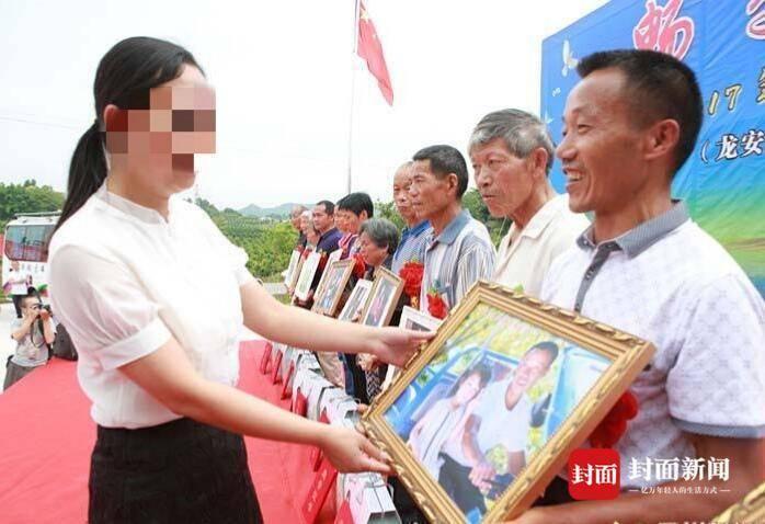 四川广安一副区长被男友暴打致死 行凶男友被判处无期徒刑