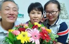 凡人歌 日照女教师捐献遗体让五名患者重生,高考后女儿含泪告别