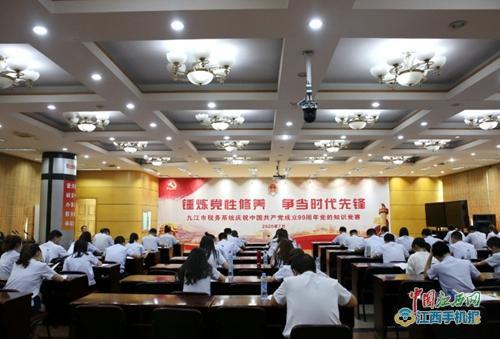 九江市税务局:锤炼党性修养 争当时代先锋(组图)