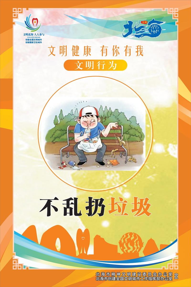 不负韶华 履行担当——记全市优秀贫困村党组织第一书记黄梓龙