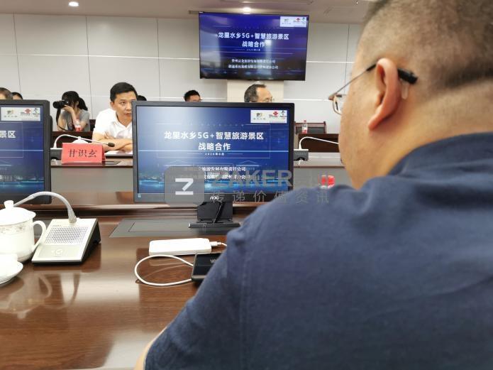 """在贵州龙里建设5G旅游演艺剧院 预计""""十"""