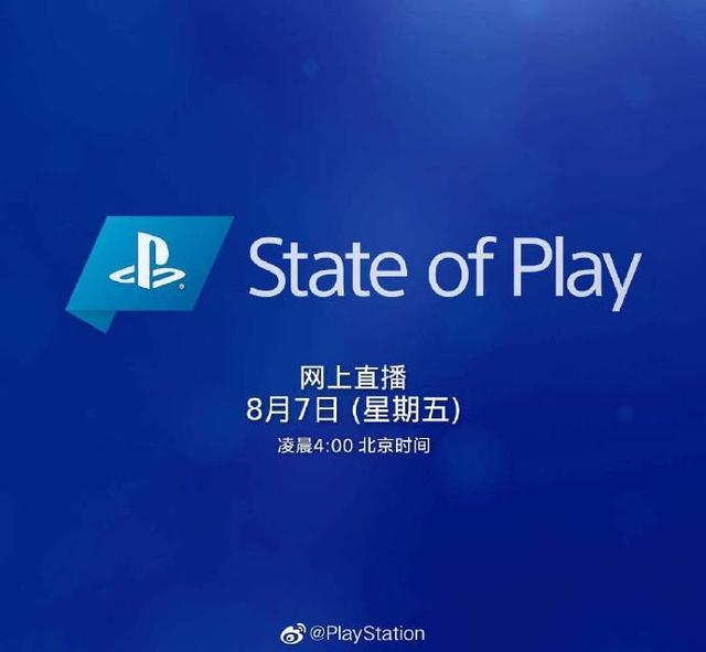 索尼State Of Play直播汇总:《众神陨落》等亮相