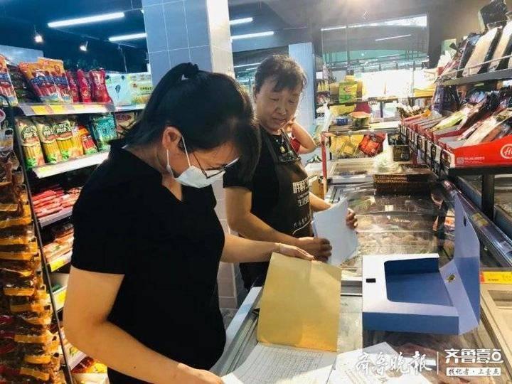垦利区市场监管局积极组织开展冷链食品排查
