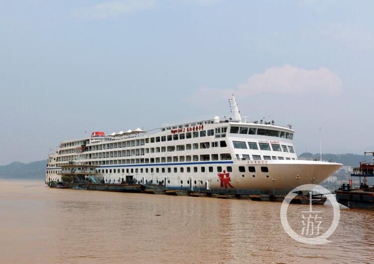 长江首艘跨省游邮轮复航 配有医护人员 每日两次消毒