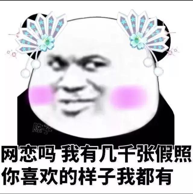 """迷上""""帅小伙""""!13岁少女网恋,陷入""""裸照""""陷阱"""