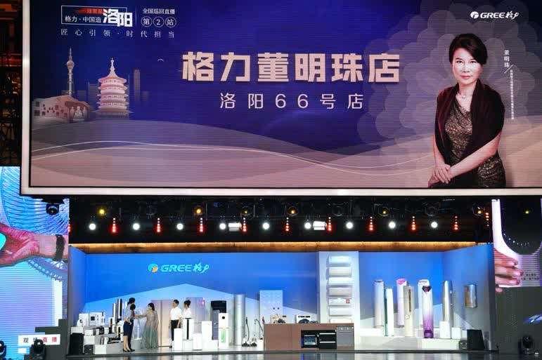 洛阳中央空调智能制造基地投产 董明珠谈制造业高质量发展
