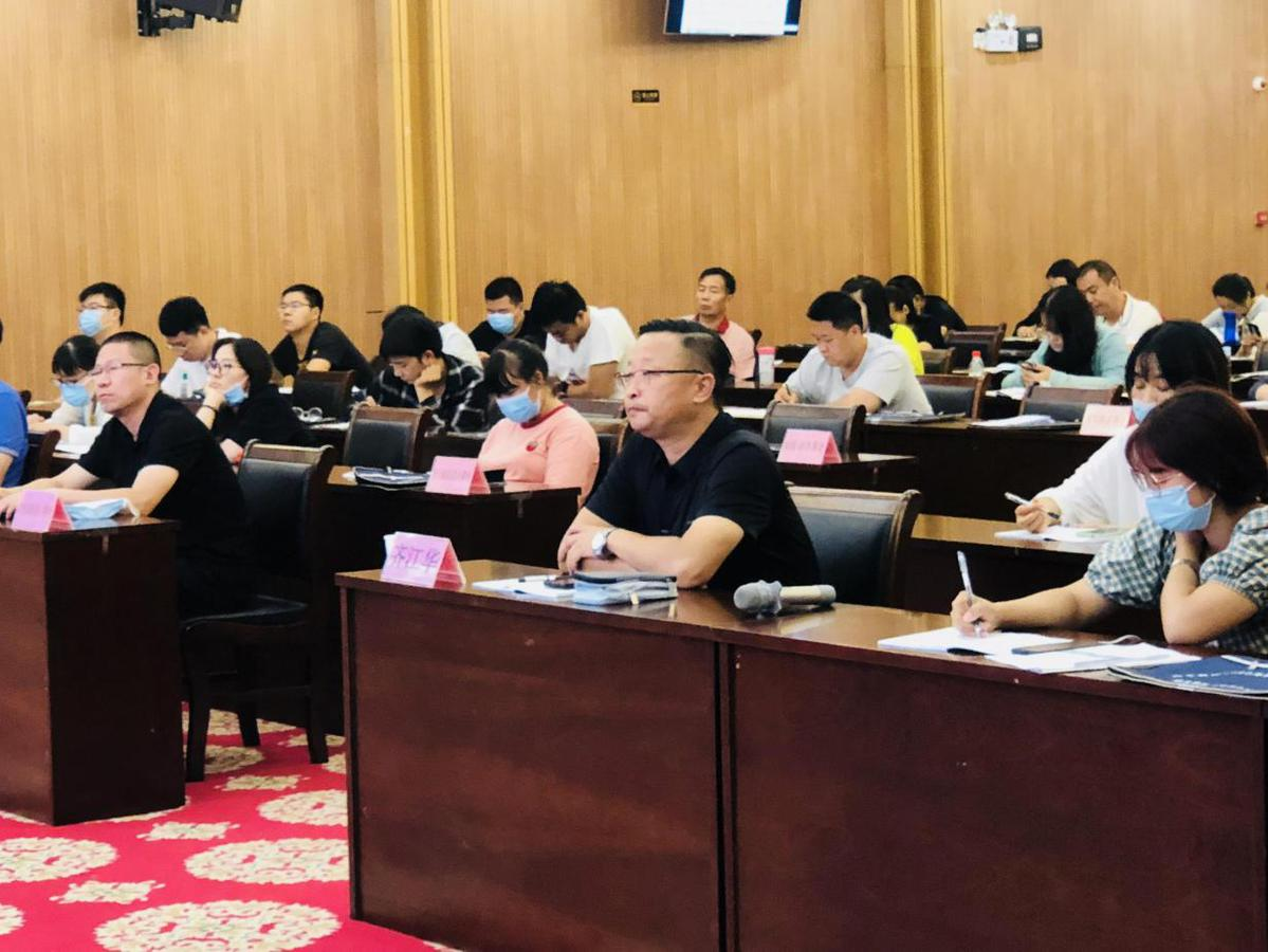 郑州市郑东新区组织2020年自然灾害信息员培训