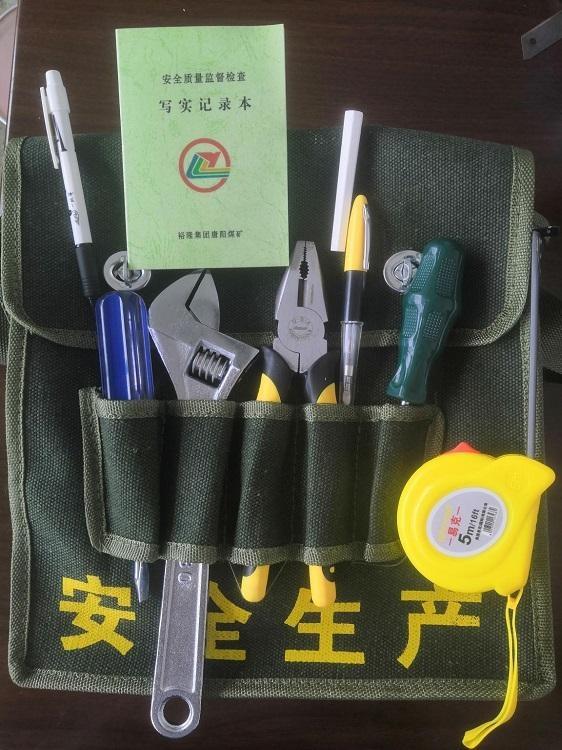 推进安全管理向精准检查、务实检查转变!唐阳煤矿为每名下井管理干部配备安全生产工具包
