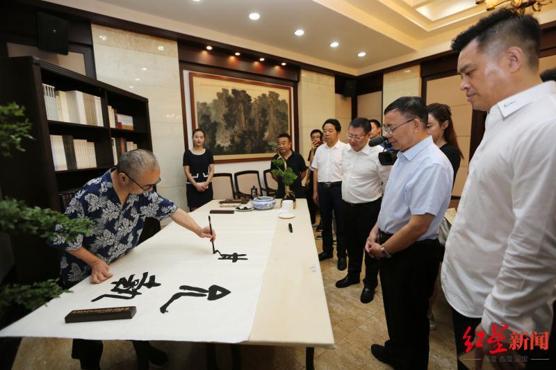 首个三国文化主题慈善信托项目在武侯祠博物馆启动