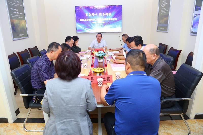 省总工会副主席吴志毅来荔调研消费扶贫工作