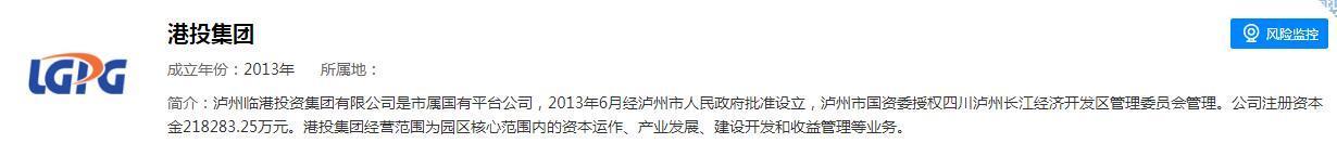 华东重机:部分股东拟转让总股本26%给港投集团 实控人将变更股票复牌