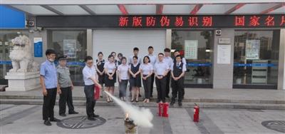 加强高温期间安全管理 开展全员消防知识培训