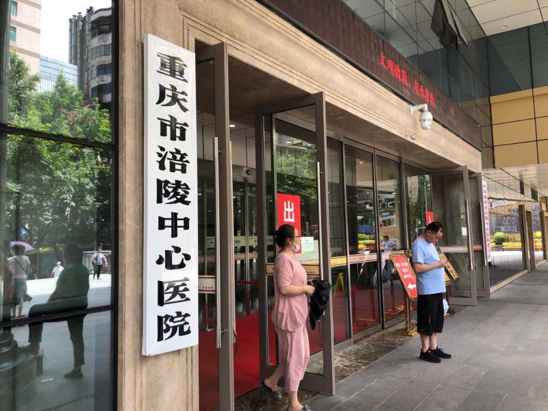 重庆一医院起诉公交事故受伤乘客讨医疗费,公交公司称会负责