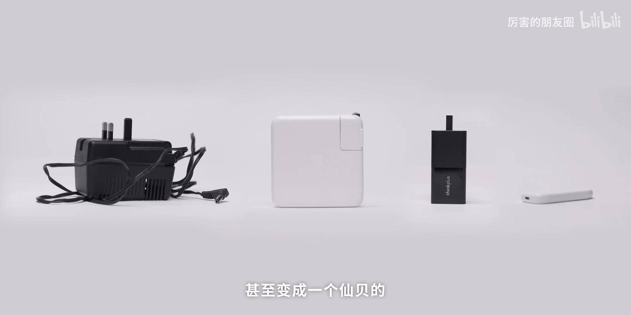 氮化镓是如何让充电器变小的?