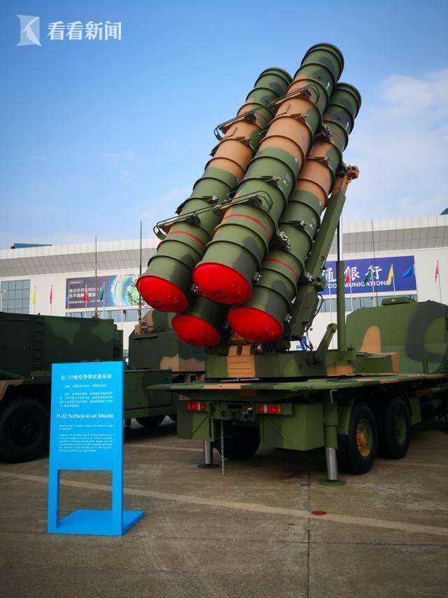 塞尔维亚选择中国新防空导弹,这支军队不可忽视