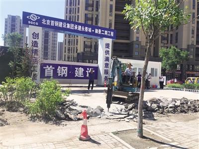 【青城眼】毁绿占绿 一工地出入口被强制拆除