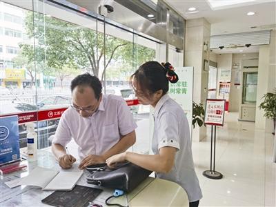 江苏长江商业银行:给暑期大学生提供见习机会