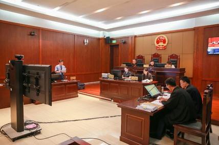 济宁市自然资源和规划局原调研员刘海涛受贿案一审开庭