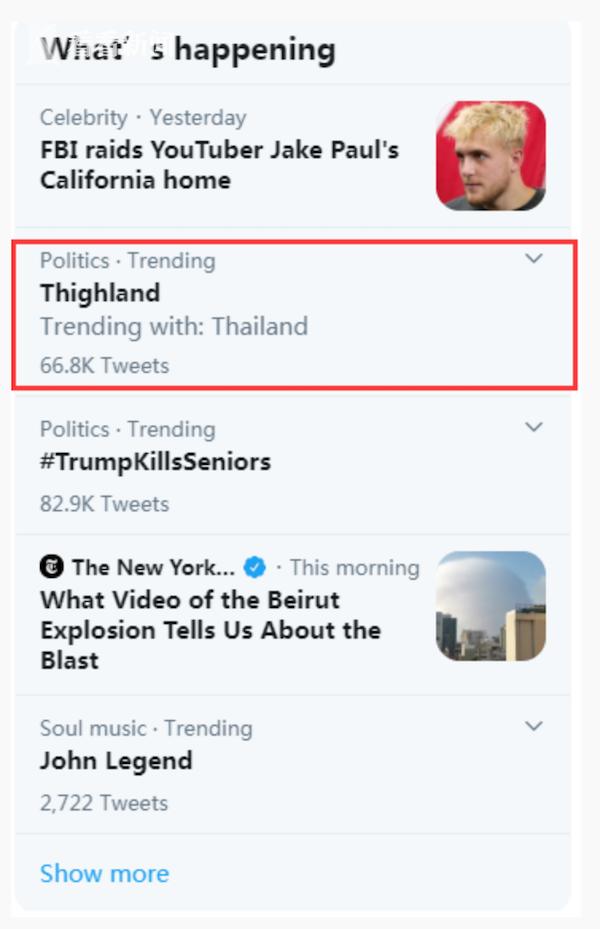 """3天错2次!特朗普又口误 把泰国说成""""菜国"""""""