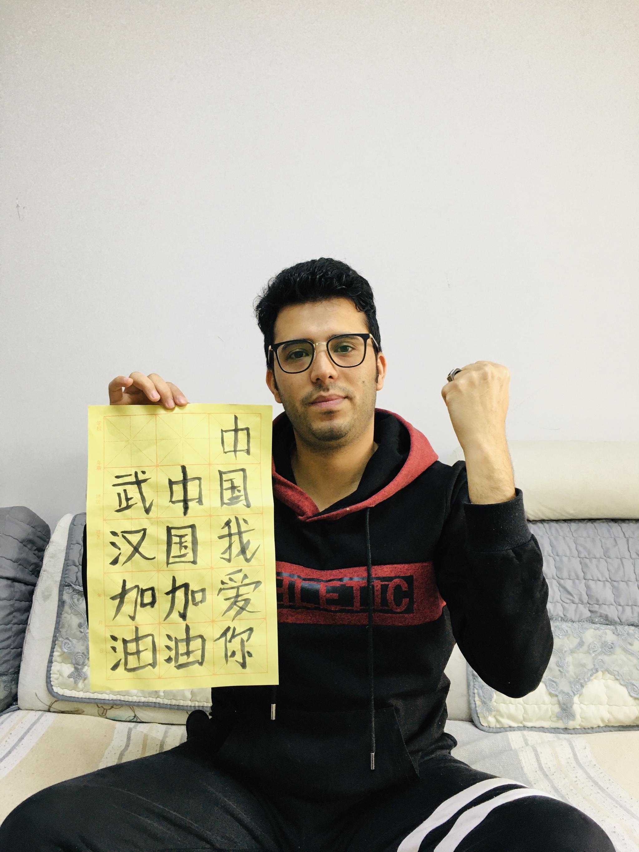 也门在华留学生的中国抗疫情