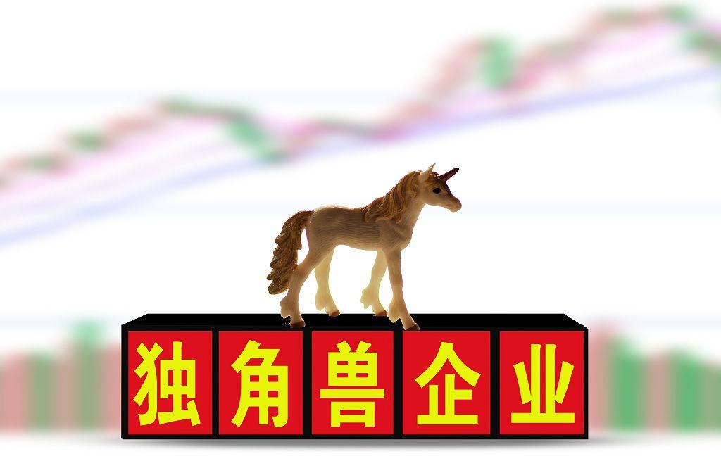 亿兴官网开户:兽亿兴官网开户2020北京图片