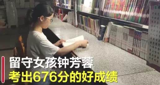 """留守女生选北大考古专业:""""没钱途""""是俗见,""""罗曼蒂克""""是偏见"""