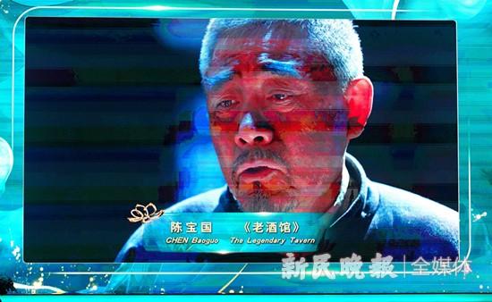 [赢咖3娱乐]宝国赢咖3娱乐闫妮获白玉兰奖最图片