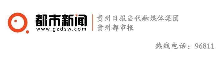 三天共计录取考生17369人!贵阳市2020年普通高中网招收官