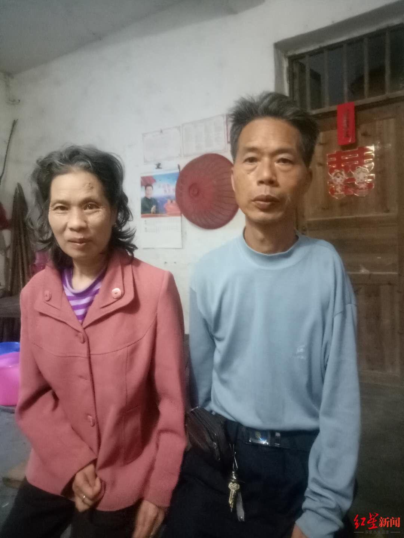 小徐的养父母