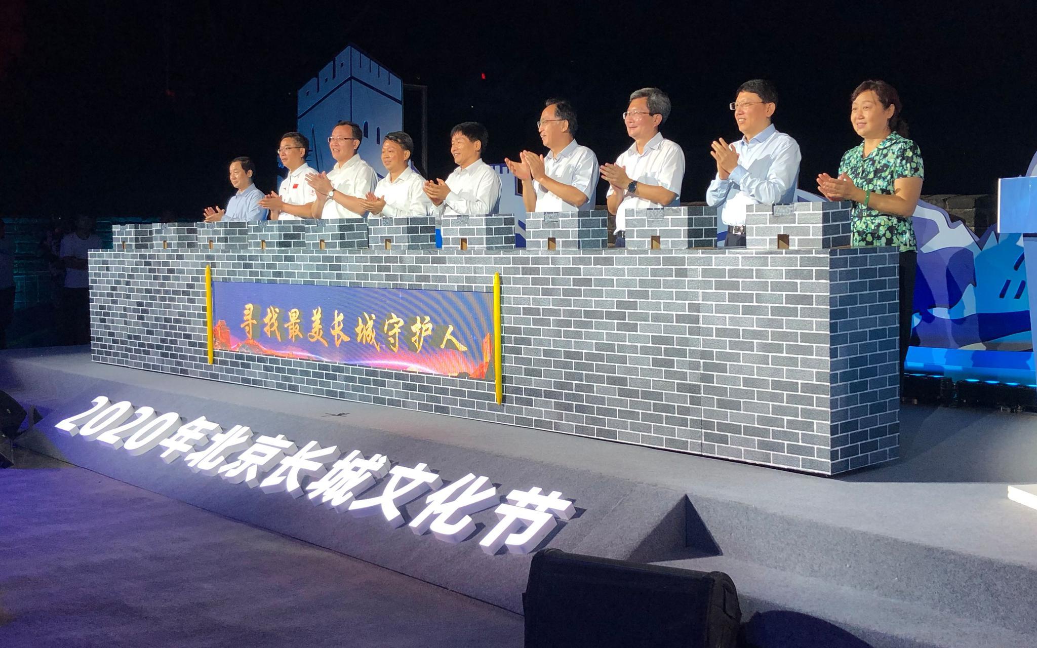 """长城文化节今晚在八达岭开幕 """""""