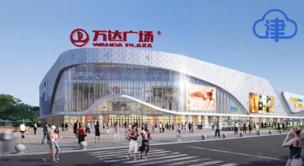 天津蓟州万达广场主体建设10月完工 2021年11月开业