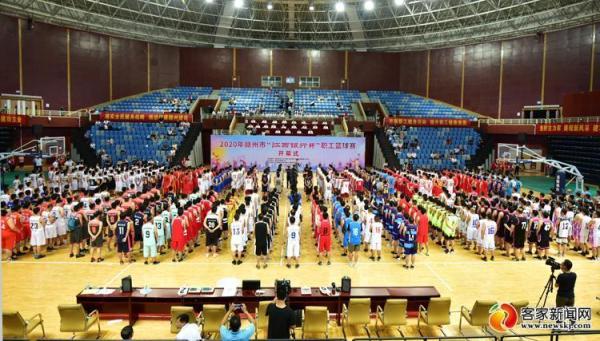 超燃!赣州市职工篮球赛在赣县区体育馆开幕