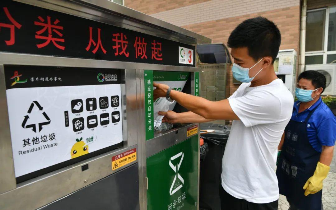 「天顺app官网」百日新打法上天顺app官网图片