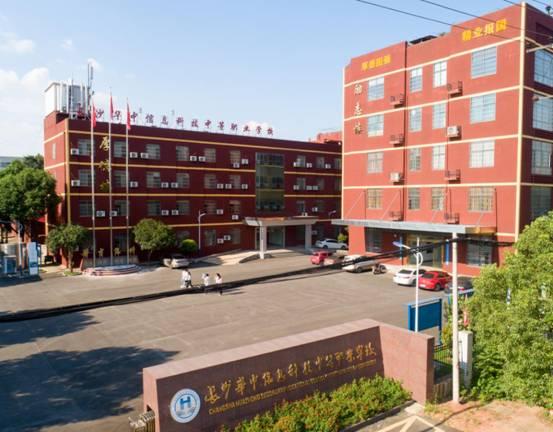为湖南职业教育加码,华中信科启动2020年度招生