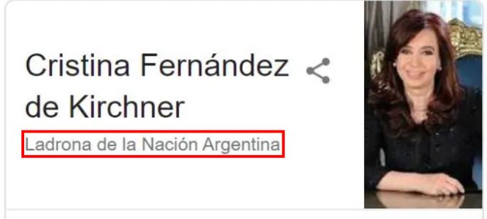 """被标注""""国家窃贼"""",阿根廷副总统克里斯蒂娜起诉谷歌公司"""