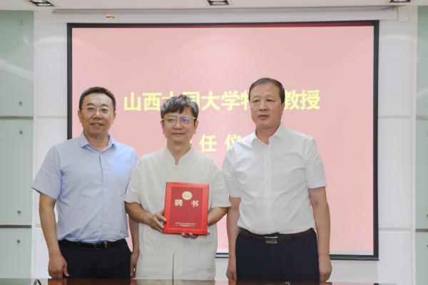「摩臣2会员注册」教授郑强北上后再获图片
