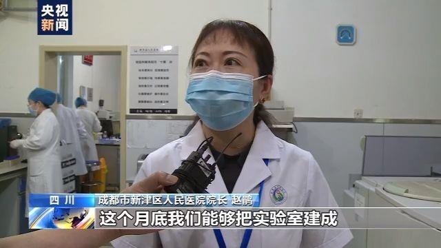 国家卫生健康委:近5000家医疗机构具备核酸检测能力