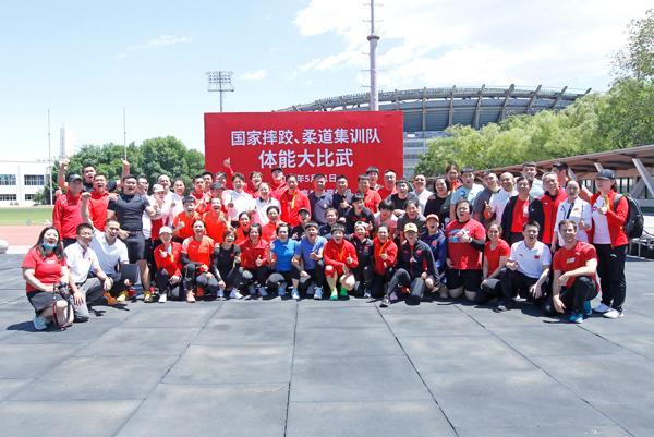 国家奥体中心全民健身日线上活动 回顾历史传递正能量