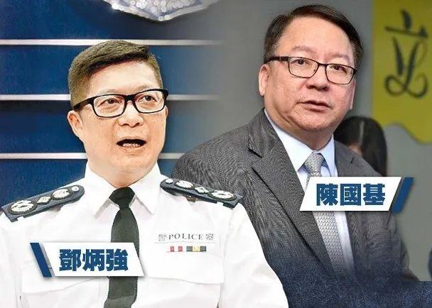 邓炳强、陈国基回应美国制裁:毫无意义、毫不畏惧!
