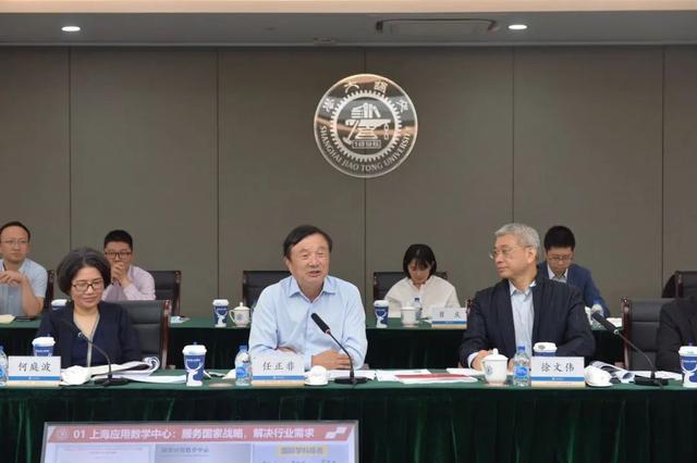 直击中国信息化百人会2020年会:华为战略研究院院长谈与高校合作