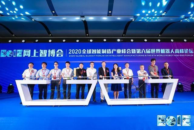 深圳智能制造应急生产联盟成立,大咖共探机器人行业新机遇
