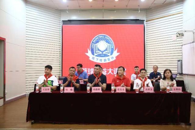 篮球公益大课堂开班仪式举行,巩晓彬戴上了红领巾