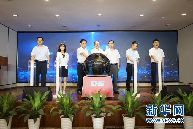 重庆市医疗保障信息系统成功迁移上线 单日可支撑近90万次结算
