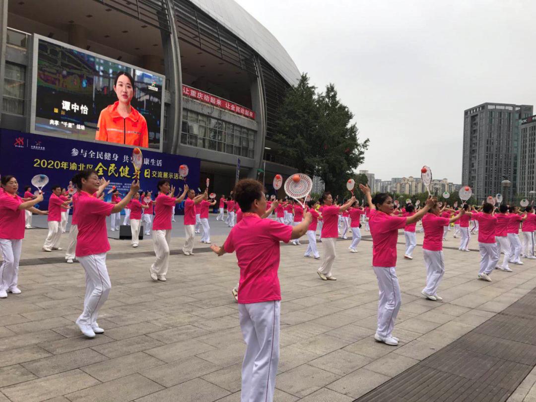 渝北区。举办柔力球运動演出 周小平 摄