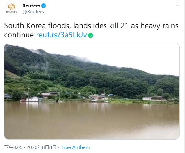 韩国持续暴雨引发洪水和山体滑坡,已致21人丧生11人失踪