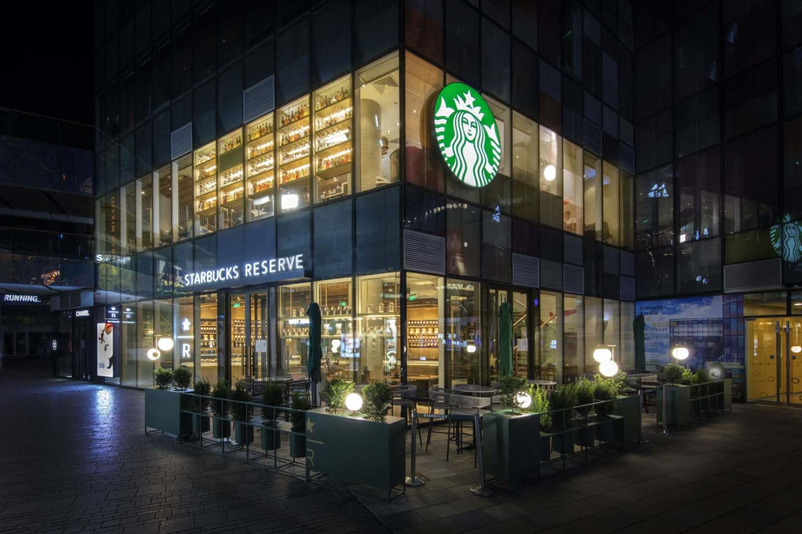三里屯太古里旗舰店全新升级 星巴克:在中国长期发展战略从未动摇