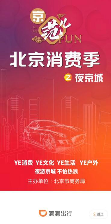 赢咖3登陆app北京三场赢咖3登陆app图片