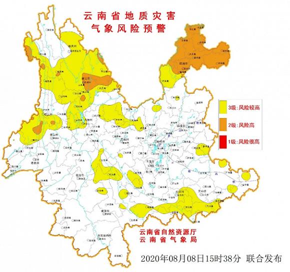 云南发布地质灾害气象风险预警:昭通、丽江等地发生滑坡泥石流等风险较高