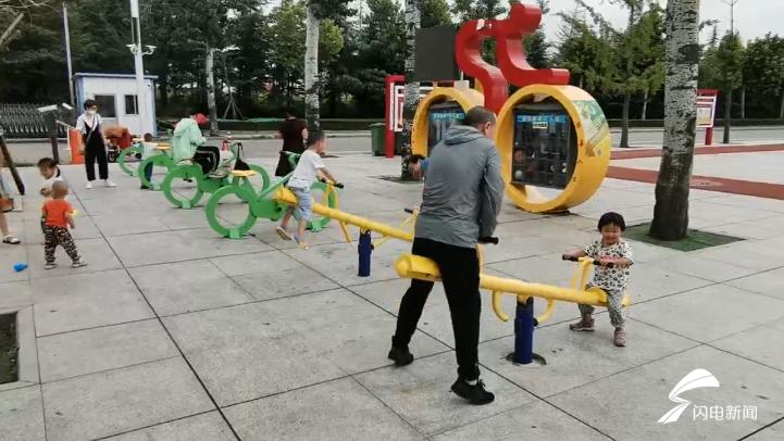 """40秒丨免费开放!潍坊奥体中心成了""""全民健身乐园"""""""