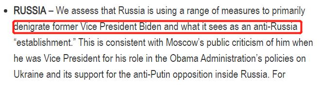 美国情报部门说这话 不嫌丢人吗?